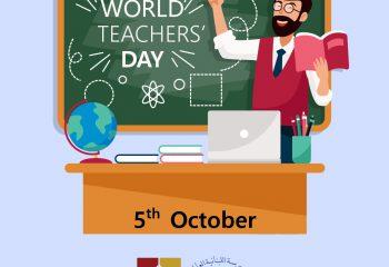 world teachers day_page-0001